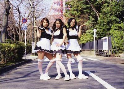 Mi-Lou Tokyo; 2012.084