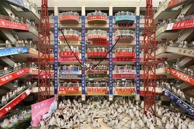 China Carnival 2 - Wedding; 2008.042