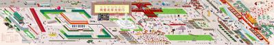 I Love Beijing Tiananmen