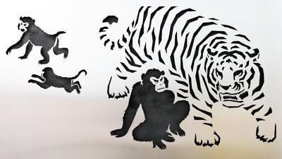 Tiger Skin 2