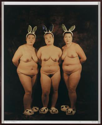 Three Standing Nude Women 2; 2015.202