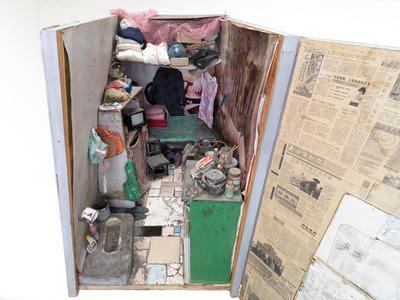 Mini Home; 2007.053