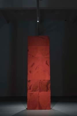 Stele; 2018.126