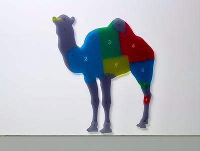 Block Trading Empire — Australian Camel; 2020.172