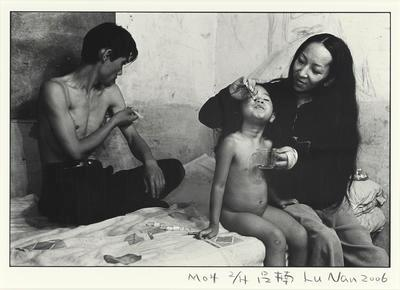 Prison Camps in Northern Myanmar/ M04; 2011.139