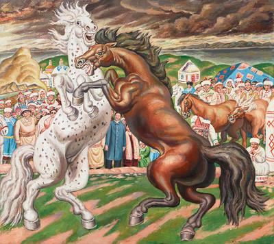 White Horse Story; 2015.259