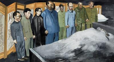 Long Live Chairman Mao; 2016.059