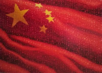 Made in China - Chinese Flag 2; 2010.075